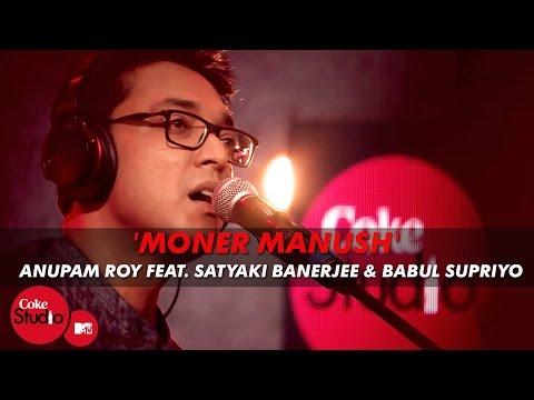 Video 'Moner Manush' - Anupam Roy Feat. Satyaki Banerjee & Babul Supriyo - Coke Studio@MTV Season 4 download in MP3, 3GP, MP4, WEBM, AVI, FLV January 2017