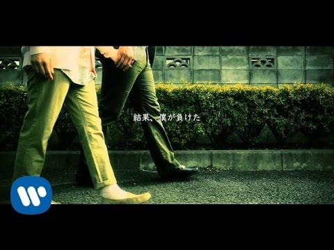九州男 - 窓の外はもう日曜日 видео