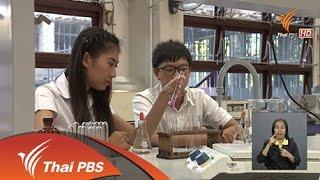 เปิดบ้าน Thai PBS - เยาวชนอัจฉริยะระฟ้า