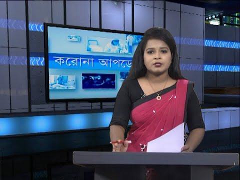 04 PM Corona Bulletin || করোনা বুলেটিন || 16 October 2020 || ETV News