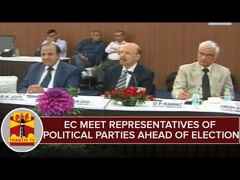 EC-Meet-Representatives-Of-Political-Parties-ahead-of-5-States-Election-2016--Thanthi-TV