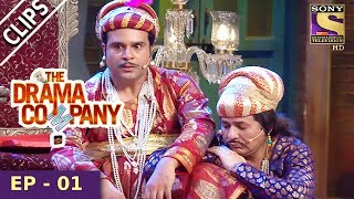 Click here to Subscribe to  SetIndia Channel: https://www.youtube.com/user/setindia?sub_confirmation=1Click here to watch all the full episodes of The Drama Company: http://www.sonyliv.com/details/show/5506217906001/The-Drama-CompanyManjhi, the mountain man, meets Akbar, played by Krushna Abhishek, and explains why he broke the mountain. Don't miss out on the full episode of The Drama Company to share in the fun.About The Drama Company:---------------------------------------------Cast : Krushna Abhishek, Sudesh Lehri, Sugandha Mishra, Dr. Sanket Bhosale, Ridhima Pandit, Tanaji, Aru Verma, and Mithun Chakraborty.The Drama Company will feature an eclectic mix of the finest comedians in a theatrical plot portraying different characters each week. The show will explore multiple genres of comedy - from topical to physical comedy and offer viewers a complete dose of laughter and unlimited entertainment. Starring Mithun Chakraborty as Shambu Dada,  the ring master of a crew of highly misfit characters including Ali Asgar, Dr. Sanket Bhosale, Sugandha Mishra, Krushna Abhishek, Sudesh Lehri, Ridhima Pandit, Tanaji and Aru Verma. Every episode will feature the team of misfits aspiring to make a blockbuster play to impress Shambhu Dada in exchange for a promise of a world tour. But as luck would have it, nothing will go right. The hilarious turn of events will push the madcap team to start afresh with a brand-new play every week. Little do they know that Shambu Dada is a sham, whose is running his own business by selling tickets for the play.Dear Subscriber, If you are trying to view this video from a location outside India, do note this video will be made available in your territory 48 hours after its upload time.More Useful Links :Visit us at : http://www.sonyliv.comLike us on Facebook : http://www.facebook.com/SonyLIVFollow us on Twitter : http://www.twitter.com/SonyLIV Also get Sony LIV app on your mobileGoogle Play - https://play.google.com/store/apps/details?id=com.msmpl