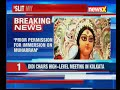 Mamata Banerjees new diktat, prior police permission required for idol immersion on Muharram - Video