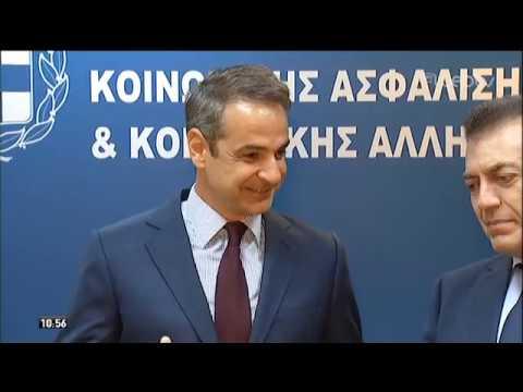 Δηλώσεις Κ. Μητσοτάκη- Γ.Βρούτση μετά τη συνάντηση στο υπουργείο Εργασίας | 17/09/2019 | ΕΡΤ