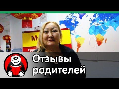 https://www.youtube.com/embed/o62pt85-YpU?list=PLUUFeELkICw_5Om0JiaVvTrlP1rzKbZpw