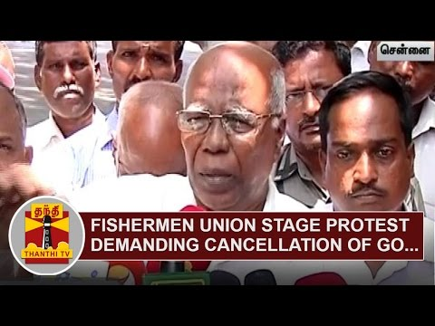 Fishermen-Union-stage-protest-demanding-cancellation-of-Government-Order-Thanthi-TV