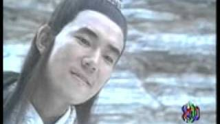 The Legend of Condor Lovers Ep 01 P1