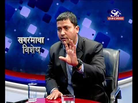 (Sagarmatha Bisesh With Mahesh Battula - Duration: 26 min)