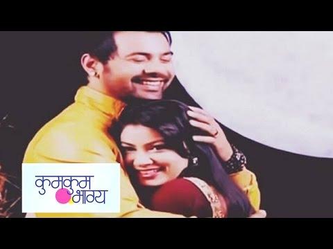 Abhi & Pragya To Romance On Valentines Day? | Kumk