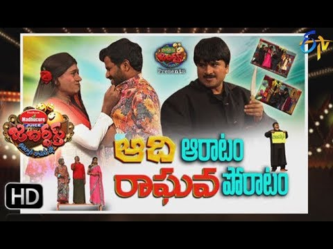 Jabardasth | 16th November 2017| Full Episode
