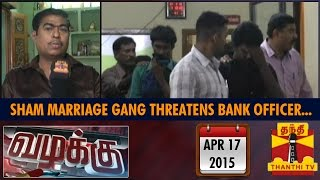 Vazhakku (Crime News) : Sham Marriage Gang Threatens Bank Officer by Making Sex Tape (17/4/15)