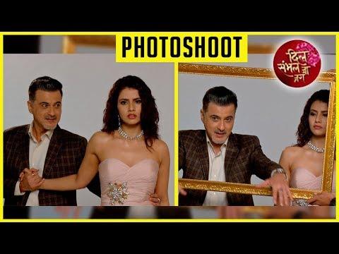 Sanjay Kapoor & Smriti Kalra PHOTOSHOOT For NEW SH