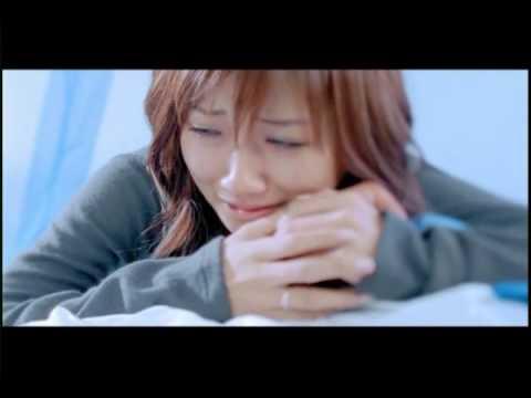 「大塚愛 - 大好きだよ。」のイメージ