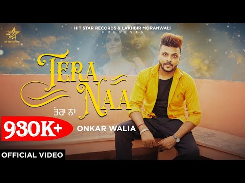 TERE NAA || ONKAR WALIA ||FULL HD VIDEO SONG 2020|| HIT STAR RECORDS & LAKHBIR MORANWALIA PRESENTS||