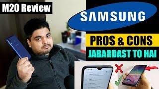 Samsung M20 Review | Jabardast To Hai Lekin...