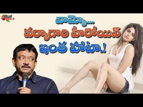 Rgv Vangaveeti Movie Heroine Naina Ganguly Stunning Photo Shoot Hot Boldest Naati Tomato Tv Image