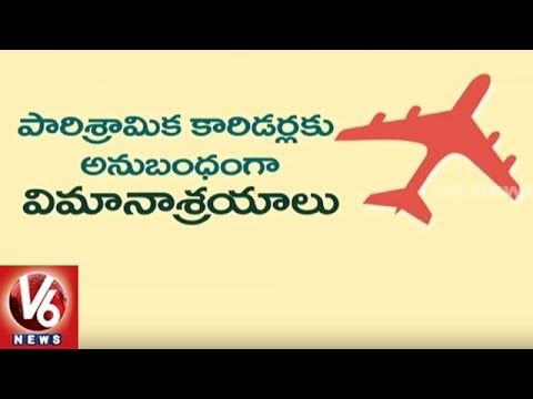 Telangana Govt Plans To Establish 3 New Airports In State | Hyderabad
