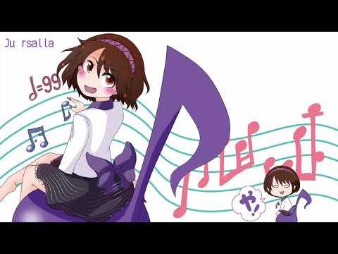 【東方自作ヴォーカルアレンジ】Ju rsalla【幻想浄瑠璃・マジカルストーム】