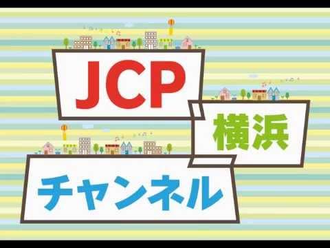 【第7回】「新市庁舎整備事業の問題点」(大川隆司弁護士)