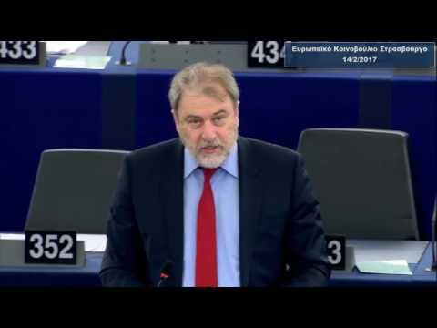 Παρέμβαση Νότη Μαριά στην Ολομέλεια της Ευρωβουλής για την προστασία της Ελληνικής Μειονότητας της Μαριούπολης