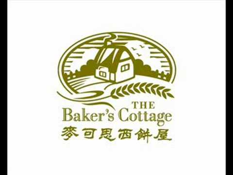 The Baker's Cottage Radio Ad 2008