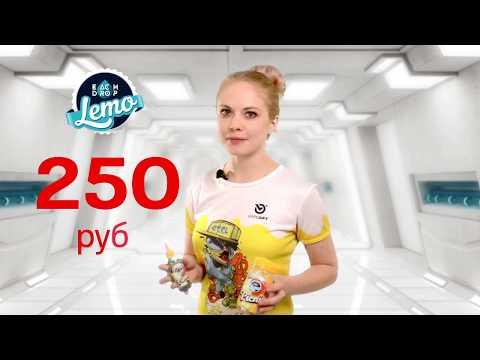 #LEMO – новая серия EACH DROP!