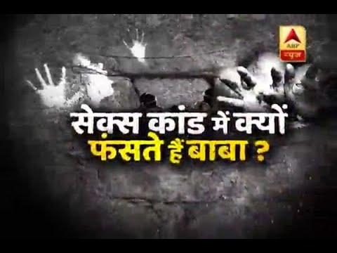 Sansani: Paap Ka Ghada: Virender Dev Dixit at large after rape accusations