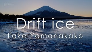 Aerial view of drift ice and Mt. Fuji / 山中湖 流氷と富士山