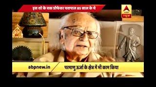 Renowned Indian scientist professor Yashpal dies at 90