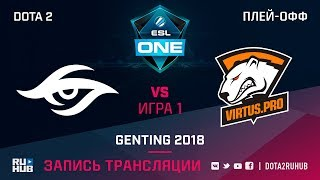 Secret vs Virtus Pro, ESL One Genting, game 1 [Adekvat, LighTofHeaveN]