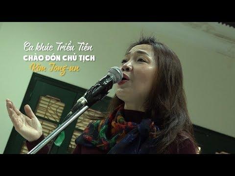 NSND Thái Bảo hát ca khúc Triều Tiên chào đón chủ tịch Kim Jong un - Thời lượng: 4:55.