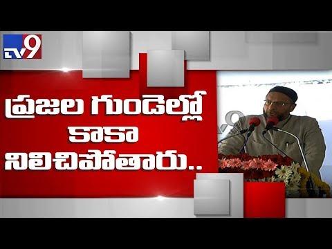 Video Asaduddin Owaisi speech at G. Venkatswamy 89th Jayanthi celebrations    Hyderabad - TV9 download in MP3, 3GP, MP4, WEBM, AVI, FLV January 2017