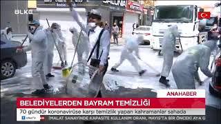 Gaziosmanpaşa Belediyesi Ve Eyüp Belediyesi Ortak Sokak Temizleme Çalışması - Ülke Tv