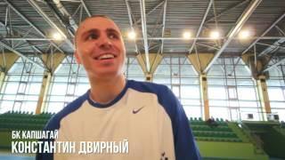 Кубок Казахстана 2017: «Астана» — «Капшагай»