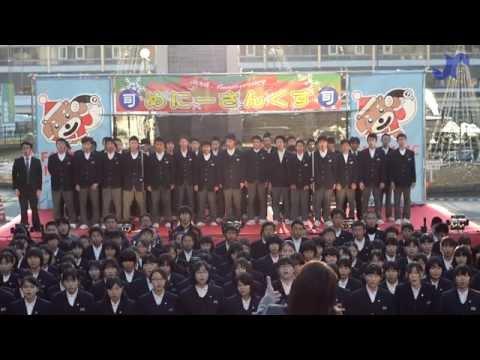 岐陽中学校 合唱 -僕が守る- 周南冬のツリーまつり2014 ファンタジックナイト
