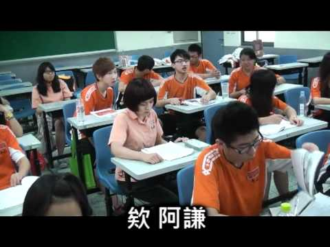 壽山高中畢業微電影我們、青春