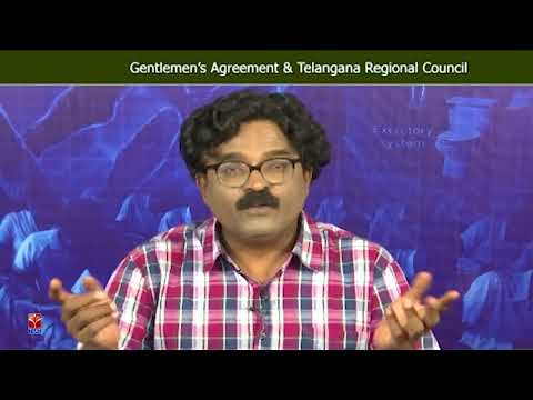 TSPSC - TS Formation || Gentlemen's Agreement & TRC - P1 || Srinivasan