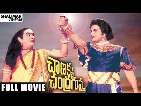 Chanakya Chandragupta Telugu Full Length Movie || చాణక్య చంద్రగుప్త