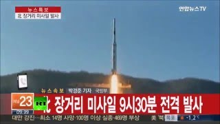 North United States  City pictures : Prophetic Message! (Must See) North Korea to Bomb the United States..Repent!