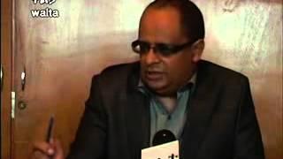 Different parts comment on  PM Meles death