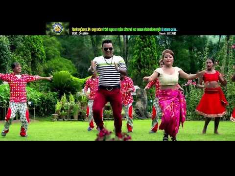 (शंकर र पार्वती को अहिले सम्म कै बबाल डान्सिंग गीत ... 7 min, 54 sec)