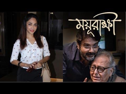 Mouli Ganguly At Special Screening Of Bengali Film Mayurakshi