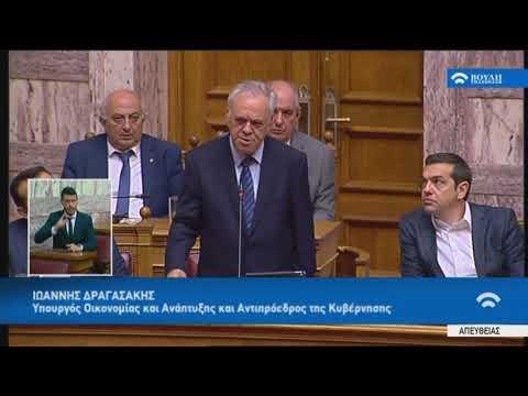 Δευτ.Ι.Δραγασάκη(Αντιπ.της Κυβέρνησης)(Περιεχ.κρίσιμων συζητήσεων Κυβέρνησης-Δανειστών)(23/05/2018)