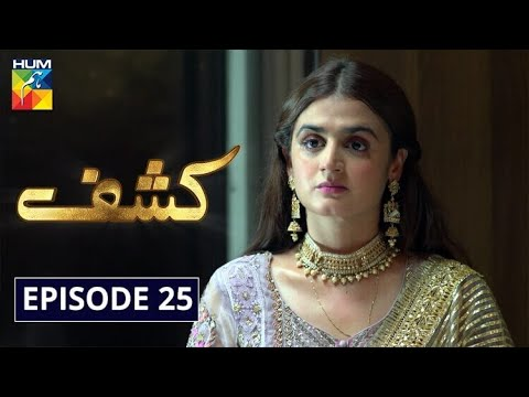 Kashf Episode 25 | English Subtitles | HUM TV Drama 29 September 2020