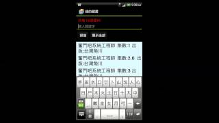 我的藏書 YouTube video