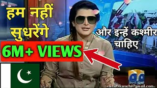 PAKISTANI MOST FUNNY & AMAZING NEWS REPORTERS | Roast by Hum pagal