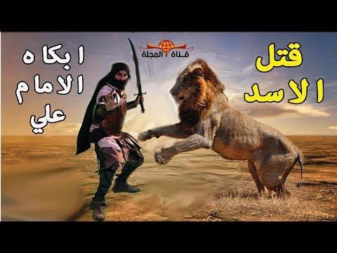 العرب اليوم - صحابي أنزل الرعب في قلب كسري و هزم أسده