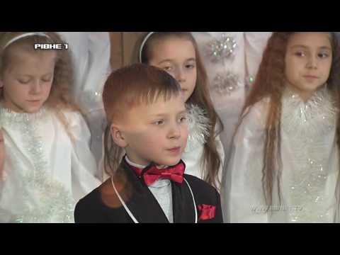 """""""Різдвяний вертеп"""". Учні Рівненської ЗОШ №13"""