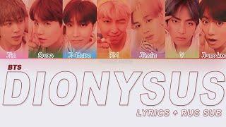 Video BTS (방탄소년단) - 'DIONYSUS' (RUS and ENG SUB) MP3, 3GP, MP4, WEBM, AVI, FLV April 2019