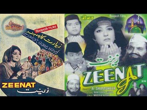 Zeenat (1945) Full Movie | ज़ीनत | Yakub, Noor Jehan